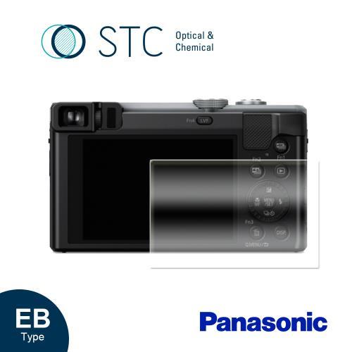 STC Screen Protector Panasonic TZ80