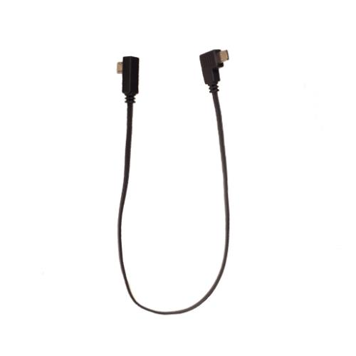 Zhiyun Control Cable for Sony Camera (ZW-Multi-003)